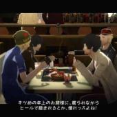 Catherine: Hanging out in the bar