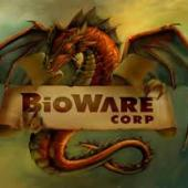 BioWare Logo from Baldur's Gate